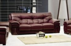 2eme paiement acompte commande : canapé 3 pièces oxford en cuir luxe italien vachette, chocolat, total de la commande: 1168 euros. paiement en 2x paypal