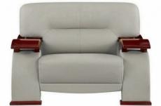 fauteuil 1 place en cuir luxe haut de gamme, tentation. gris clair