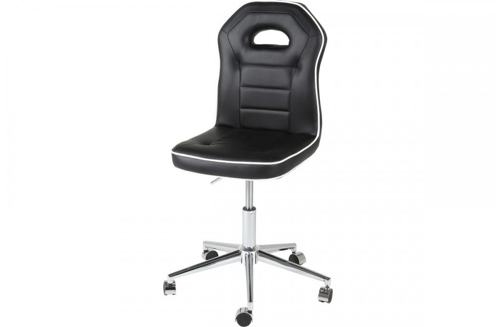 Meubles soldes d été tables chaises de bureau chaise